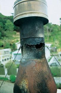 corroded flue pipe